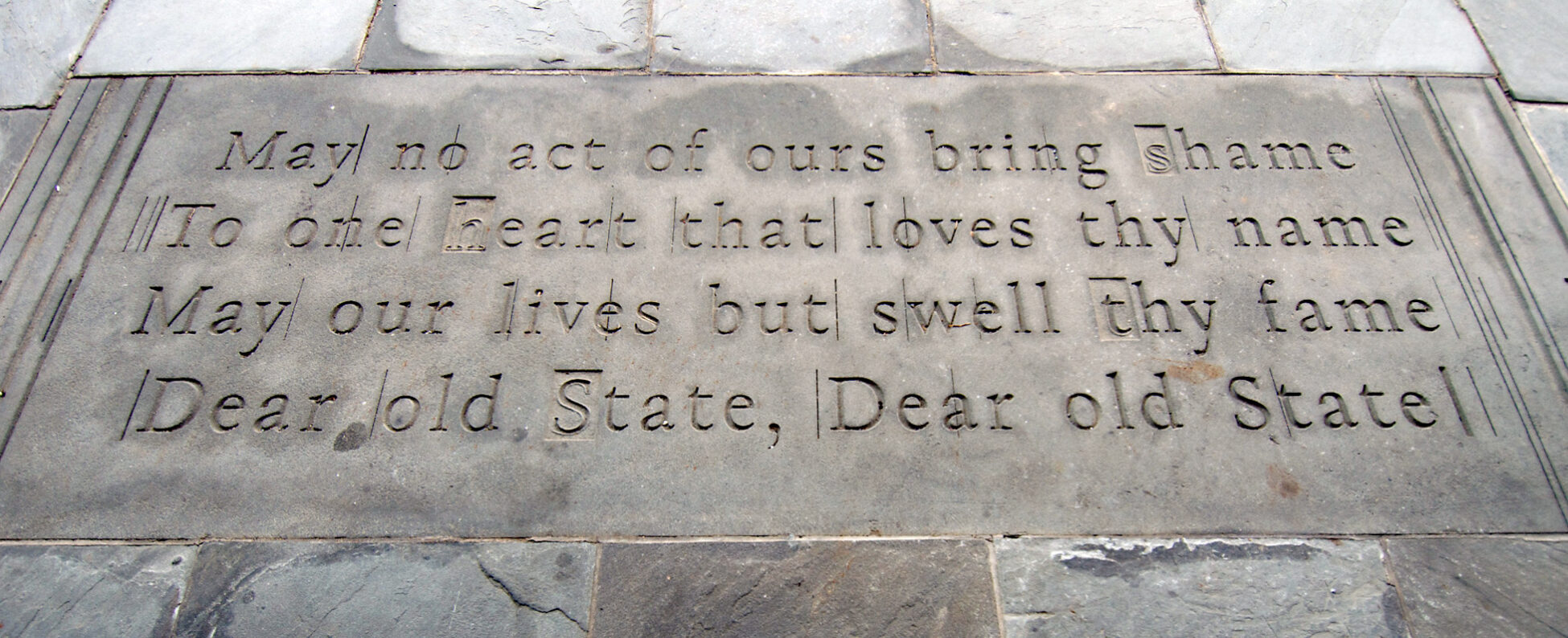 Inscription of the Penn State alma mater.